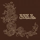 Arabic islamic calligraphy of text Eid Mubarak with beautiful floral decorated brown background for