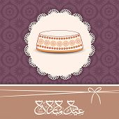 Beautiful greeting card design for the festival of Muslim community Eid Mubarak with islamic religio