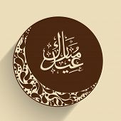 Stylish brown sticky decorated with floral crescent moon and arabic islamic calligraphy of text Eid