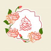 Arabic islamic calligraphy of text Eid Mubarak with pink flowers decorated on beige background for t