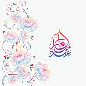 Colorful floral design decorated greeting card with arabic islamic calligraphy of text Eid Mubarak f