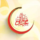 Colorful crescent moon and arabic islamic calligraphy of text Eid Mubarak on bright yellow backgroun