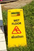 Yellow Sign Warning For Wet Floor At The Park