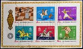IRAN - CIRCA 1972: Stamps printed in Iran dedicated to 1972 Munich Olympics circa 1972