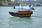 Hongkong - Sampan Boat