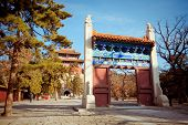 Ming Dynasty Tombs In Beijing, China