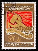 Ussr Stamp, Olympic Games In 1972