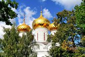 stock photo of trinity  - Golden cupolas of the Trinity Cathedral in Ipatiev Monastery - JPG
