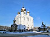Syktyvkar. Stephen Of Perm Cathedral