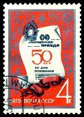 Vintage  Postage Stamp.   Newspaper Pioneer Truth.
