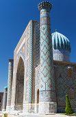 View Of Sher Dor Medressa - Registan - Samarkand - Uzbekistan