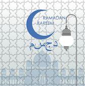 ramadan kareem backgrounds vector
