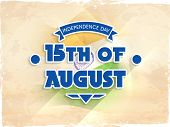 Stylish blue text 15th of August on beige background for Indian Independence Day celebrations.