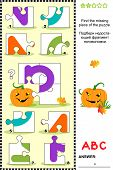 ABC learning educational puzzle - letter P (pumpkin)