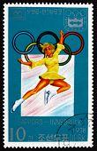 Postage Stamp North Korea 1978 Ice Ballet