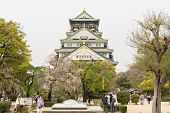OSAKA, JAPAN - April 16th : Osaka castle with tourists, one of the famous castle at Osaka, Japan on