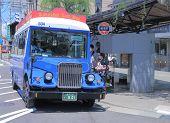Kanazawa Loop bus Japan