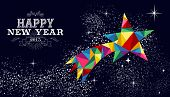 New Year 2015 Shooting Star Card
