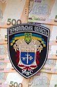 Kiev,Ukraine.Dec 14.Illustrative editorial.Ukrainian Police in Ternopol Region chevron .At December,2014 in Kiev, Ukraine