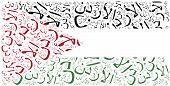 National Flag Of Jordan. Word Cloud Illustration.