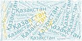 National Flag Of Kazakhstan. Word Cloud Illustration.