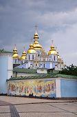 St. Michael's Zolotoverhyy monastery