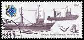 Ships Of The Soviet Fishing Fleet