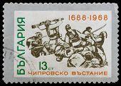 Chiprovtsi Uprising