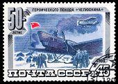 Expedition Chelyuskin