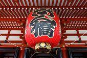 Asakusa temple(Sensoji) and big red lantern at Japan
