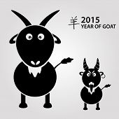 2015 - Year Of Goat With Chinese Symbol For Goat Eps10