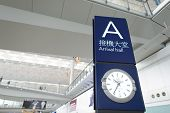 HONG KONG - DECEMBER 11: Hong Kong International Airport on December 11, 2014 in Hong Kong, China. The one of the best airport in the annual passenger survey by Skytrax.