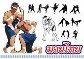 Постер, плакат: Муай Тай