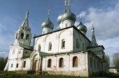 image of exaltation  - Cathedral of the Exaltation of the Holy Cross in Tutaev - JPG