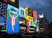 Entertainment District, Osaka