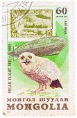 Stamp Printed In Mongolia Shows Image Of A Snowy Owl, From The Series