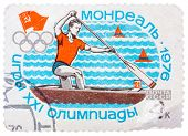 Stamp Printed In Russia (soviet Union), Summer Olympics In Montreal, Canoeing, Athlete Is Swimming I