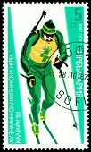 Vintage  Postage Stamp. Olympic Games In Calgary.