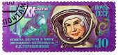 Stamp Printed In Ussr (russia) Shows Portrait Of Tereshkova, With Inscriptions And Name Of Series