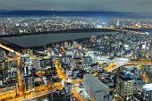 Osaka city at night