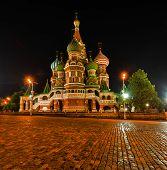 Moscow Never Sleeps.
