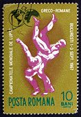 Postage Stamp Romania 1967 Wrestlers