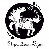 Horse. Chinese Zodiac Sign