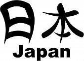 Kanji for Japan