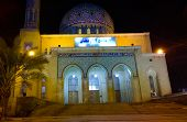 Fardous Mosque