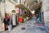 Streets In Old Jerusalem