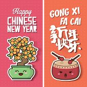 Chinese New Year cards. Translation of Chinese text: Happy Chinese New Year
